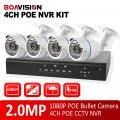 Комплект 4 Bullet-IP камеры POE 1080P 1 NVR POE - 0