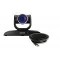 Поворотная PTZ Видео камера, Lumens VC-B20U - 1
