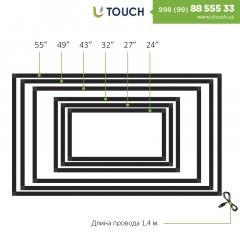 Инфракрасная сенсорная рамка без стекла, 24-дюймов (4 касаний) (16-9)