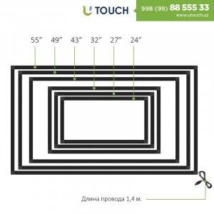 Инфракрасная сенсорная рамка без стекла, 55-дюймов (10 касаний) (16-9)