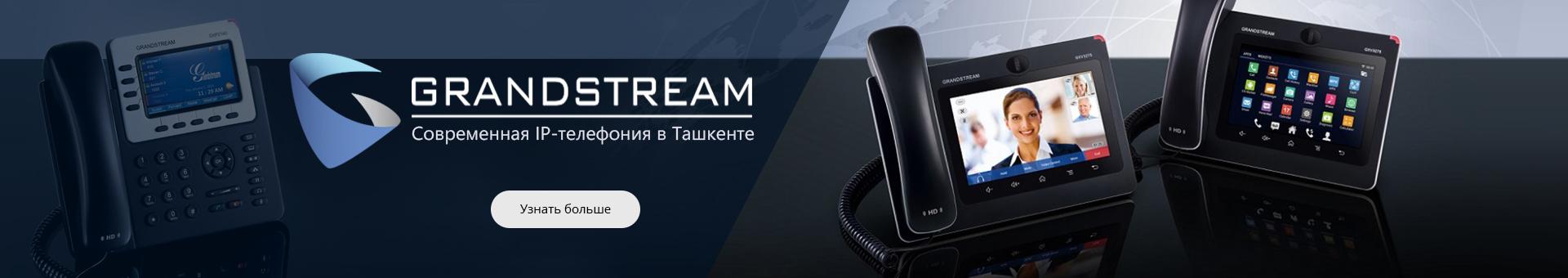 Grandstream ip-telefoniy